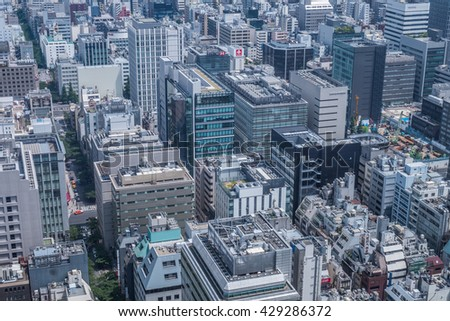 TOKYO, JAPAN - MAY 30TH, 2016. View of Tokyo buildings and skyline.