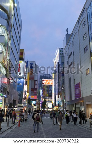 Tokyo,Japan - May 27 :Twilight shot of Akihabara shopping area in Tokyo on May 27, 2014. Akihabara is one of best electronics shopping destination in Tokyo.