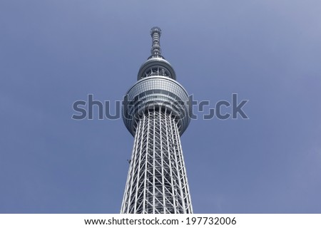 TOKYO,JAPAN - MAY 28 : View of TOKYO Skytree(634m), the second highest structure in the world on May 28,2014 in Tokyo,Japan.