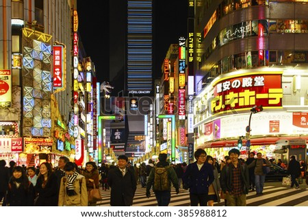 TOKYO, JAPAN - NOV 28: Billboards and crossroad in Shinjuku's Kabuki-cho district on November 28, 2015. This area is a nightlife district known as Sleepless Town. - stock photo