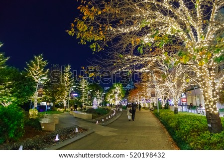TOKYO, JAPAN - NOVEMBER 27 2015: Illuminations light up at at Roppongi Hills. The illuminations' prepared for the celebration of the forth coming Christmas Eve