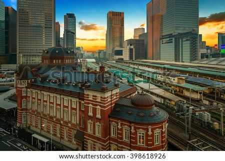 TOKYO, JAPAN - NOVEMBER 15, 2015: Tokyo Station opened in 1914, a major a railway station and it's the busiest station in Japan in terms of number of trains per day - stock photo