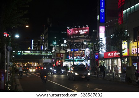 TOKYO, JAPAN - OCTOBER 19 : Cityscape and nightlife on traffic road at Okubo Dori in night time at Shinjuku city of Kanto region on October 19, 2016 in Tokyo, Japan