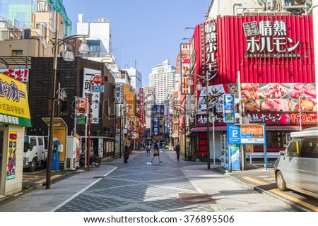 TOKYO, JAPAN - OCTOBER 23: Ikebukuro, It's a commercial and entertainment district in Tokyo several shops, restaurants, and enormous department stores are located within city limits on Oct 23, 2015