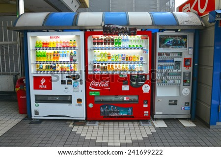 Tokyo, Japan - October 3 2014: Vending machine with hot and cold drink is everywhere in the capital of Japan. - stock photo