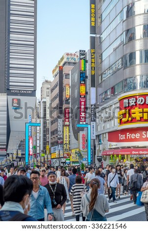 Tokyo, Japan - September 27: Roppongi area in Tokyo, Japan on September 27 2015. It is a district in Tokyo that is well known as the city's most popular nightlife district among foreigners - stock photo