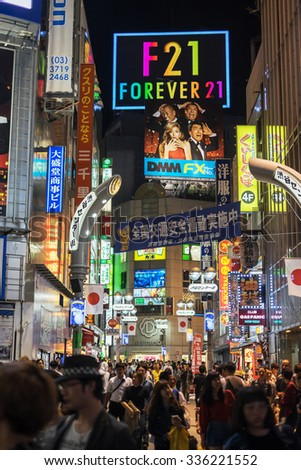 Tokyo, Japan - September 23: Shubiya district in Tokyo, Japan on September 23 2015. This area is known as one of the fashion centers of Japan and as a major nightlife area. - stock photo