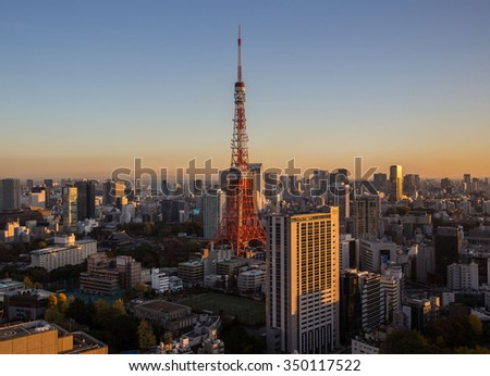 TOKYO, JAPAN - 6TH DECEMBER 2015. View of Tokyo Tower and surrounding Tokyo metropolitan areas at dusk.