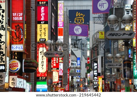 TOKYO - JULY 18, 2014: Neon signs in Center gai street in Shibuya, Tokyo. Shibuya is a popular shopping and entertainment center, famous for its trend-setting fashion stores and its nightlife. - stock photo