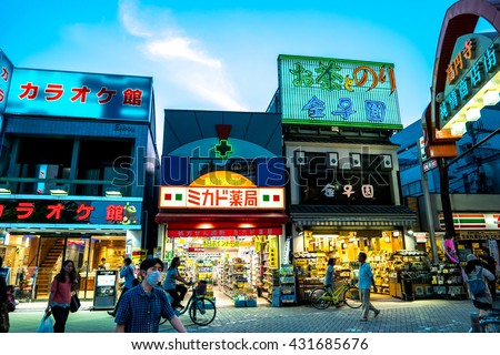 Tokyo - May 2016: Evening street view of Koenji with people and glowing neon lights.  - stock photo