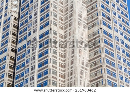 Tokyo Metropolitan Government high rise building windowpane - stock photo