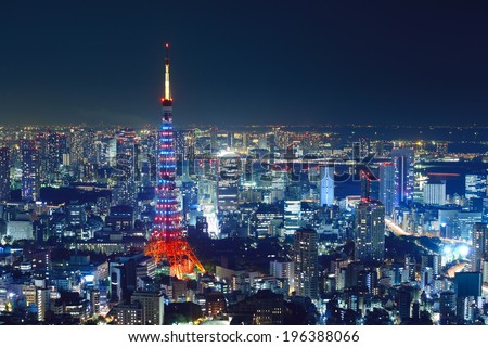 Tokyo night - stock photo