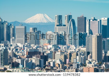 TOKYO - NOV.10: With over 35 million people, Tokyo is the world's most populous metropolis and is described as one of the three command centers for world economy November 10, 2012 in Tokyo, Japan - stock photo