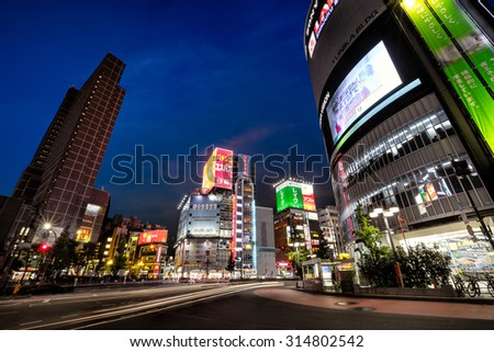 TOKYO - NOVEMBER 16: City view of Shinjuku on November 16, 2014 in Shinjuku district, Tokyo. Shinjuku is one of the busiest districts of Tokyo, with many international corporate headquarters located.