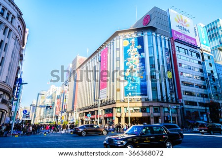 TOKYO - November 28, 2015: The Ginza District November 28, 2015 in Tokyo, Japan. Ginza extends for 2.4 km and is one of the world's best known shopping road districts.