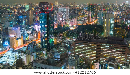 TOKYO - NOVEMBER 26: The Tokyo lights up the skyline on NOVEMBER 26, 2015  in Tokyo, Japan. Tokyo is the most populated metropolitan area in the world.