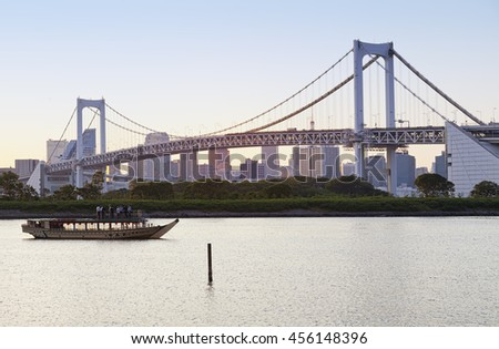 Tokyo Rainbow Bridge with cityscape at Odaiba Japan
