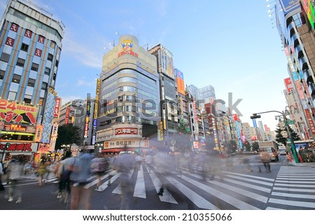 TOKYO - SEPTEMBER 9: Street life in Shinjuku September 9, 2013. Shinjuku is a special ward located in Tokyo Metropolis, Japan. It is a major commercial and administrative centre - stock photo