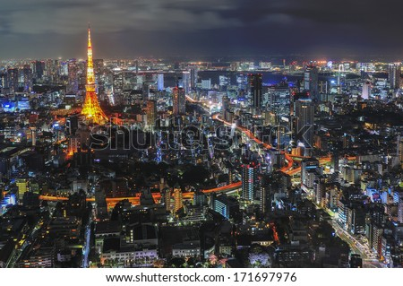 Tokyo tower at night time - stock photo