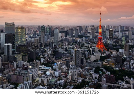 Tokyo tower at the Tokyo city in Japan - stock photo
