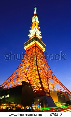 Tokyo Tower at Twilight - stock photo