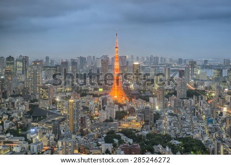 Tokyo tower in night in Tokyo city, Japan - stock photo