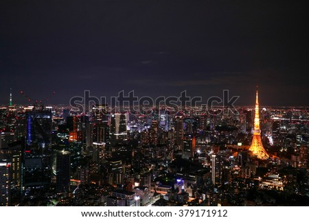 Tokyo Tower night view in Tokyo . - stock photo