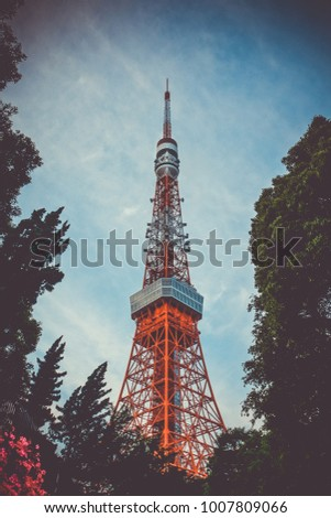 Tokyo tower on a blue sky background, Japan