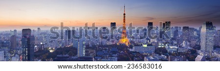 Tokyo Tower, Tokyo, Japan - stock photo