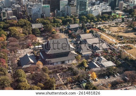Tokyo traditional building view from Tokyo tower - stock photo