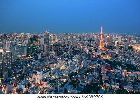 Tokyo urban skyline rooftop view at night, Japan. - stock photo