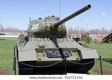 Tolyatti, RUSSIA - April 24, 2016: Soviet tank of times of world war II