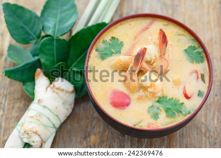 Tom yum goong soup, a spicy traditional soup from Thailand - stock photo