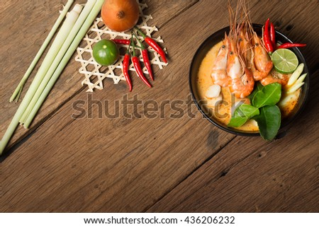 Tom Yum Goong spicy soup with ingredient traditional thai food cuisine in Thailand on wooden background - stock photo