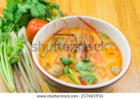 Tom Yum kung,spicy shrimp soup.