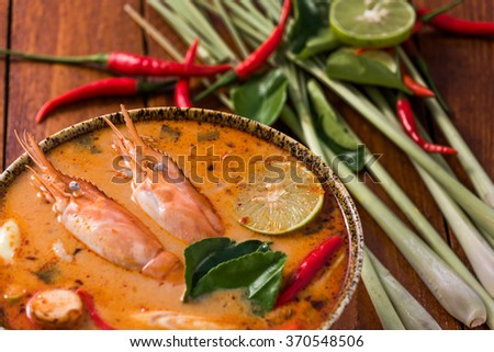 Tom Yum Kung spicy soup traditional food cuisine in Thailand on wooden background - stock photo