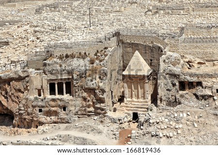 Tomb of of the priest Zechariah and ancient jewish 3000 years old cemetery on Mount of Olives in Jerusalem, Israel. - stock photo