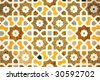 Tomb of the treasurer of emperor. Agra, India. Details of marble surface with stone inlay. - stock photo