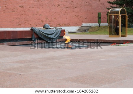 Tomb of the Unknown Soldier at the Kremlin Wall - stock photo