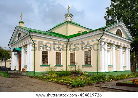 Tomsk, the Roman Catholic Church of the Intercession of the blessed virgin Mary Queen of the Holy rosary
