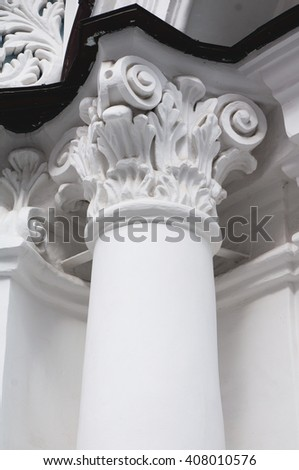 Top baroque column in the external facade of the Saint Sophie Cathedral in Kiev Ukraine