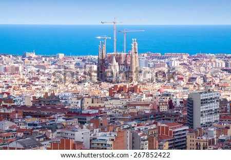 Top kind of Barcelona.  Catalonia, Spain - stock photo