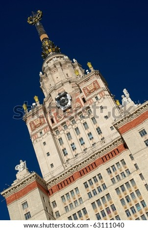 Top of the Moscow State University main building - stock photo