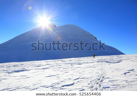 Top of the mount Kazbek. Kazbek is an ancient extinct volcano, its height is 5033 m