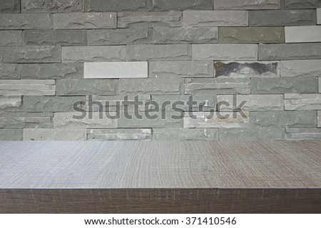Top of wood table on wall background. you can be used for display your products