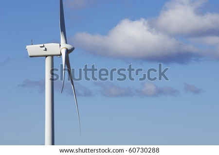 top view of a windmill for electric power production