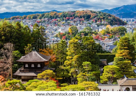 Top view the Ginkakuji temple - Kyoto, Japan - stock photo