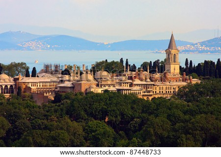 Topkapi Palace before Marmara sea, Istanbul, Turkey - stock photo