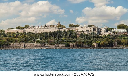 Topkapi Palace in Istanbul, Turkey. - stock photo