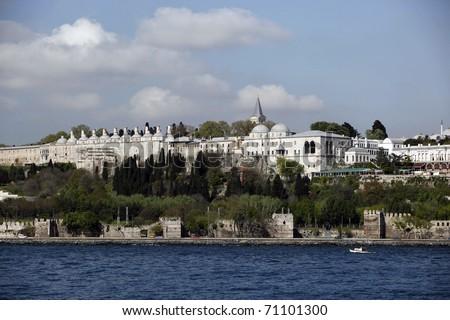 Topkapi Palace in Istanbul,Turkey - stock photo